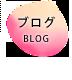 大分の結婚式&レストランウェディングなら このブログ|sweet heart cafe blog